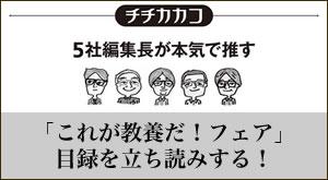 チチカカコ文庫目録詳細ページ